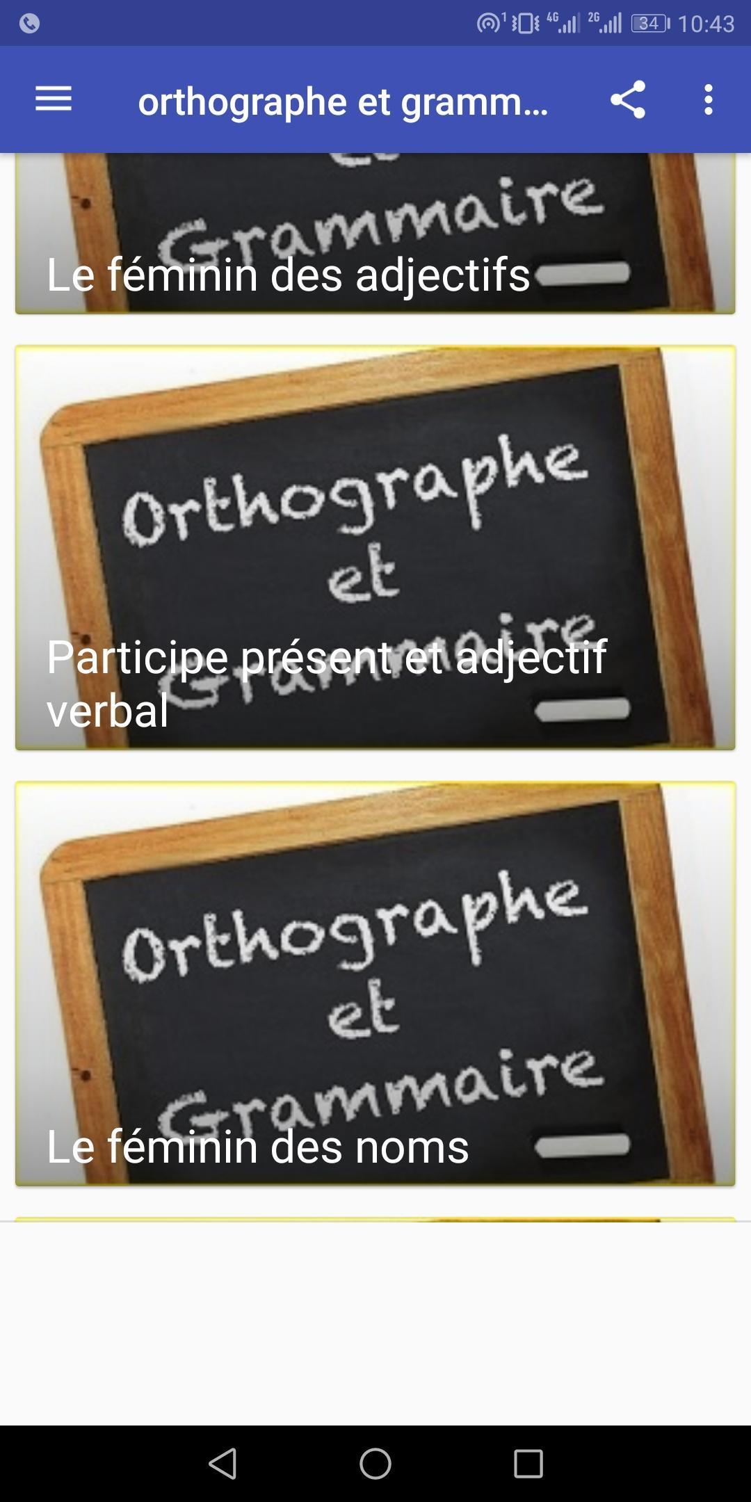 Regles D Orthographe Et Grammaire Pour Android Telechargez L Apk