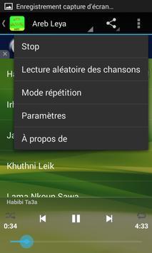 اغاني وائل كفوري بدون نت screenshot 4
