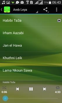 اغاني وائل كفوري بدون نت screenshot 1