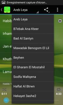 اغاني وائل كفوري بدون نت screenshot 2