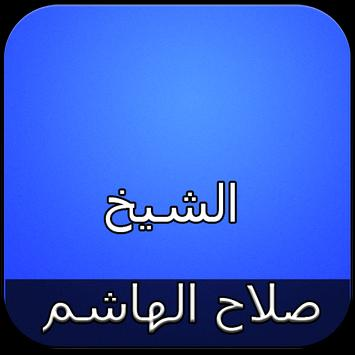 اغاني وائل جسار دون نت poster