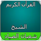 اغاني حسين الجسمي دون نت icon