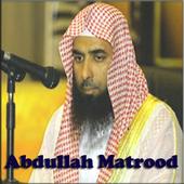 Abdullah Matrood Quran Audio icon