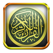 Quran France Translation Audio icon