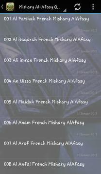 Quran France Translation Audio screenshot 2