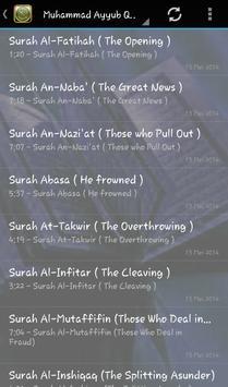 Quran France Translation Audio screenshot 3