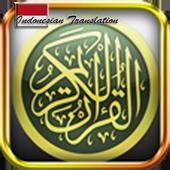 Quran Terjemahan Indonesia icon