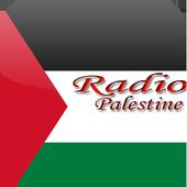 News Palestine Radio Audio icon