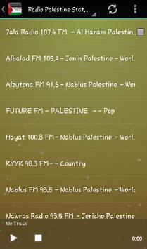 News Palestine Radio Audio screenshot 1