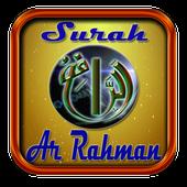 Surah Ar-Rahman Mp3 icon