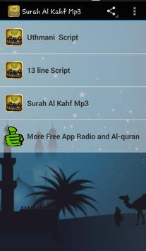 Surah Al Kahf Mp3 poster