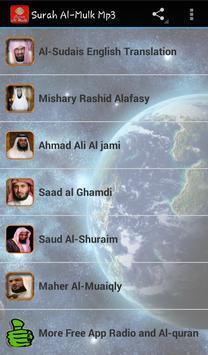 Surah Al-Mulk Mp3 poster