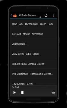 Greece Radio Stations screenshot 2