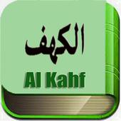 Surah Al Kahf Mp3 Audio icon