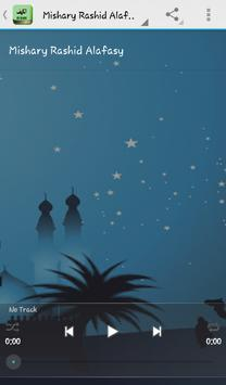 Surah Al Kahf Mp3 Audio screenshot 3