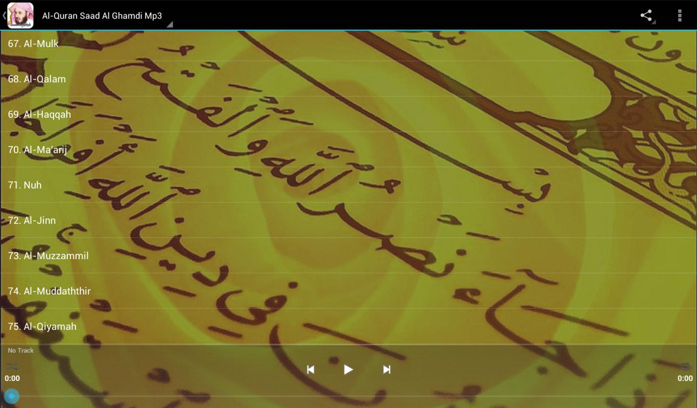 Download mp3 quran saad al ghamdi.