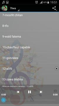 Team 7liwa  حليوة screenshot 2