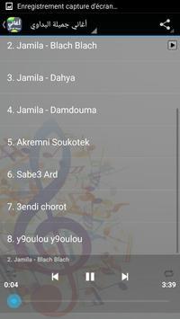 أغاني جميلة البداوي 2017 apk screenshot