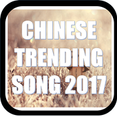 Chinese Trending Songs icon