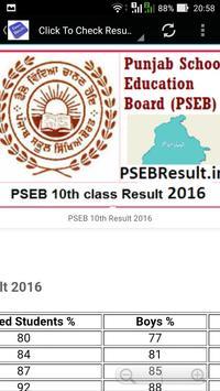 10th 12th board Result 2016 apk screenshot