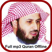 Al Ghamidi Quran MP3 Offline icon
