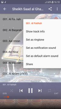 Al Ghamidi Quran MP3 Offline screenshot 1