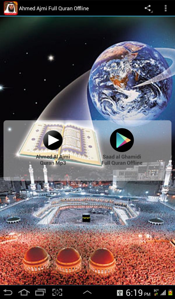 Ahmed Ajmi Full Quran Offline for Android - APK Download