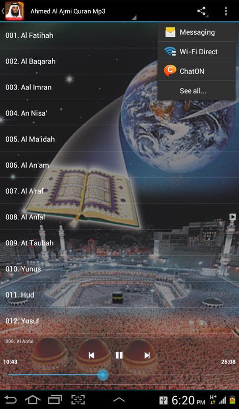 Quran audio ahmed ajmi for android apk download.