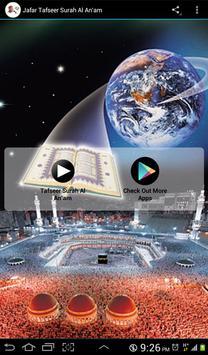 Jafar Tafseer Surah Al An'am apk screenshot