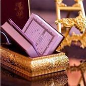 القرآن الكريم فارس عباد icon