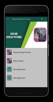 Shayari Display Pictures poster