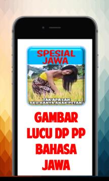 Gambar Lucu DP PP Bahasa Jawa screenshot 12