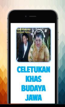 Gambar Lucu DP PP Bahasa Jawa screenshot 1