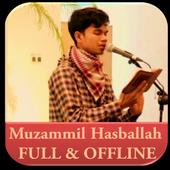 Muzammil Hasballah Offline Merdu Terlengkap 2017 biểu tượng