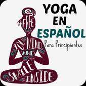 Yoga Para Principiantes En Esp आइकन