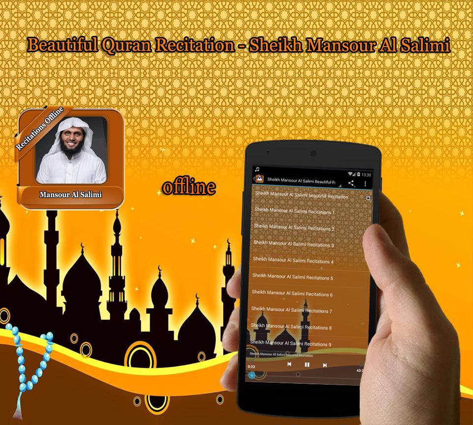 Mansour Al Salmi Quran offline for Android - APK Download