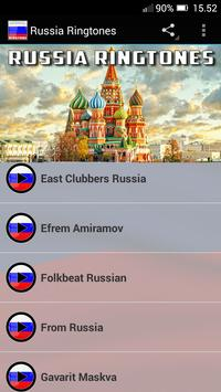 Russia Ringtones screenshot 1