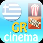 Greek Cinemas icon
