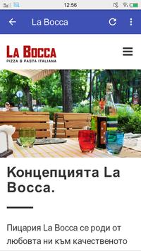 Bulgaria Food Delivery screenshot 1