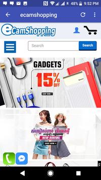Khmer Online Shops screenshot 2