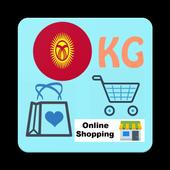 Kyrgyzstan Online Shops icon