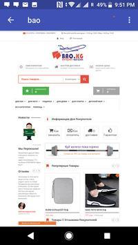 Kyrgyzstan Online Shops screenshot 3