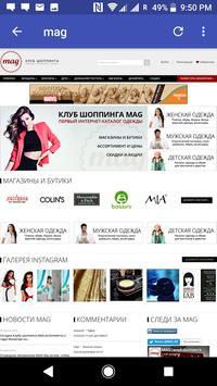 Kyrgyzstan Online Shops screenshot 1
