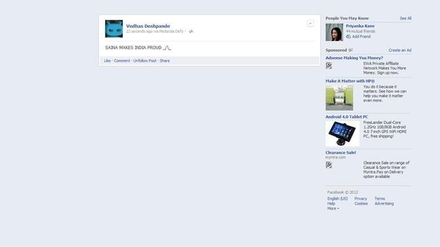 via Motorola Defy apk screenshot