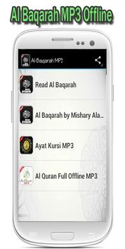 Surah Al Baqarah MP3 for Android - APK Download