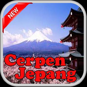 Cerpen Jepang poster