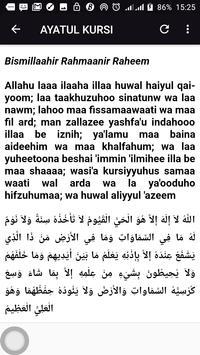 ayatul kursi with urdu translation mp3 free download hamariweb