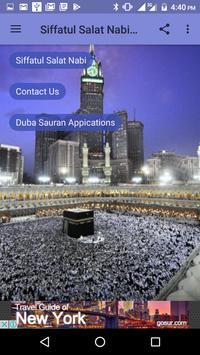 Siffatul Salat Nabi Part 1 screenshot 2