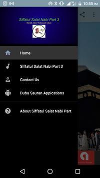 Siffatul Salat Nabi Part 3 poster