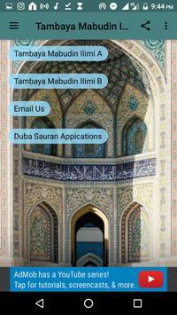 Tambaya Mabudin Ilimi Part 1 screenshot 1